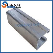 东莞买镀锌C型钢冷弯型钢抗震支吊架规格尺寸41x21/41x41C型钢