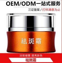 广州英桐化妆品代加工提供化妆品OEM业务