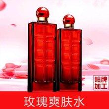 化妆品代加工:芦荟胶能祛痘吗?