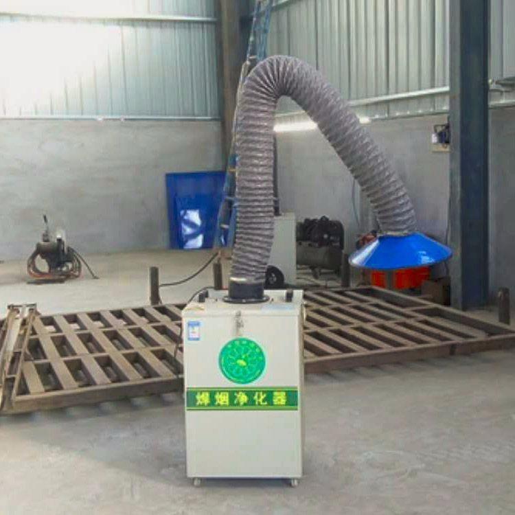 工业环保除烟设备焊烟过滤除尘设备2.2KW双臂焊烟净化器放心省心