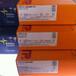 德國UTP特種焊接材料手工電焊條CO2氣體保護焊藥芯焊絲