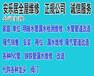 昌平县城及周边房屋水管漏水/暖气销售安装改造/下水管道改造/管道老化维修