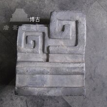 渭南青瓦厂优游注册平台直销图片