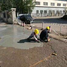 混凝土起砂处理剂路面快速修补料抢修一号厂家直供
