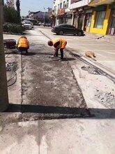 混凝土地面修补料抢修一号郑州厂家发货专也指导
