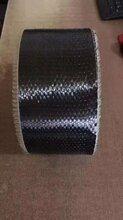 碳纤维布加固碳布郑州厂家哪家发货不错图片