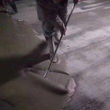 德州地下车库起砂处理材料地面速凝修补料厂家直销