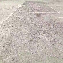 混凝土地面起砂处理剂地面露石子修补料崇左厂家直销