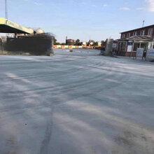 长春厂区地面分层修补砂浆薄层修补料厂家现货直销图片