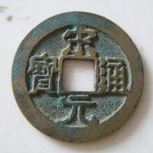 2019甘肃铜币收藏价值及最新拍卖纪录
