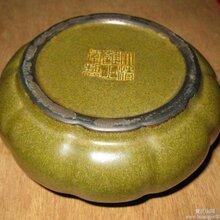 明清时期茶叶末釉瓷器如何鉴别及最新价格