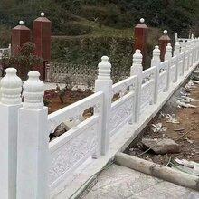石雕廠家供應石欄桿護欄量大優惠石欄桿價格多少錢一米石欄桿規格圖片圖片