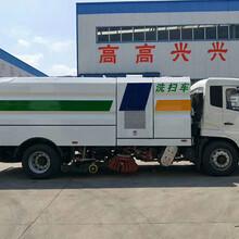 重庆国六东风天龙20方清扫车价格表图片