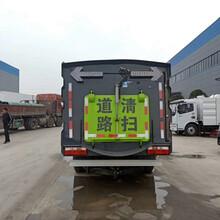 5吨东风多利卡多功能扫路车扫路车促销图片