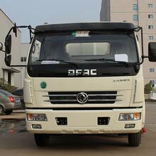10吨东风多利卡多功能洗扫车清扫车厂家价格图片