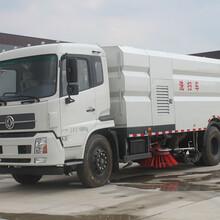 东风天锦16吨洗扫车清扫车生产厂家图片