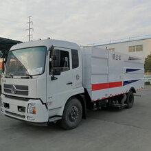 10吨东风天锦清扫吸尘车吸尘车厂家价格图片