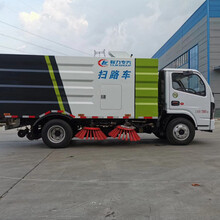 东风多利卡国六清扫车清扫车新型价格图片
