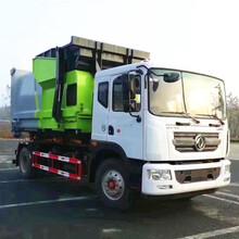 D9东风多利卡10方移动垃圾压缩站环卫拉臂车的价格图片