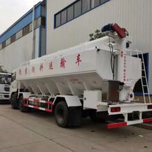 大吨位15吨散装饲料车东风饲料运输车在哪买图片