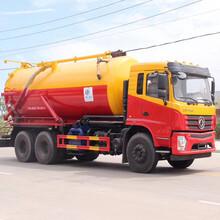 东风新款20吨联合疏通车吸污车价钱图片