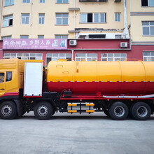 东风天龙30方多功能带清洗吸污车生产厂家图片
