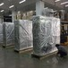 定制出口海运大型设备抽真空防潮铝箔袋