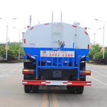 凯马8吨洒水车厂家图片