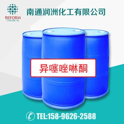 异噻唑啉酮杀菌灭藻剂,新型环保杀菌防腐剂,卡松14%