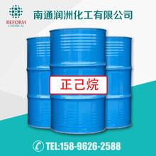 優勢供應工業級,正己烷國產,韓國SK優等品高含量圖片
