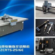 碳纤维布料切割机
