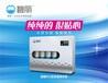 出售电开水器节能饮水机商用饮水机家用净水机
