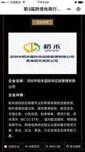 香港直邮进口食品香港直邮保健品香港直邮电子产品衣服香港ETK清关