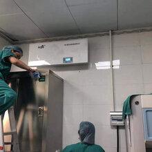 奧潔空氣消毒機壁掛式60立方醫院用圖片