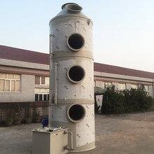 九江长德多规格喷淋塔PP废气塔喷淋塔