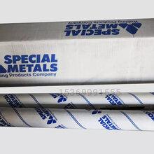 SMC超合金焊丝INCONEL82异种材料焊接图片