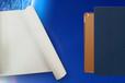 导电热熔胶膜TPU导电膜/TPU导电热熔胶膜