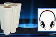 手机皮套热压贴合加工智能音响包布工艺/蒙布热压贴-