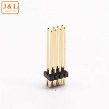 销售电子元器件1.27mm间距排针双排180度2×4PIN直针连接器