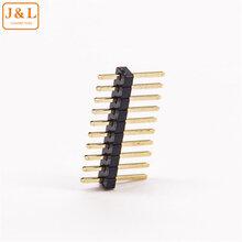 销售电子元器件1.27mm间距排针单排10pin直针连接器