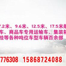 樂清柳市到商丘物流公司托運部貨運專線物流直達專線