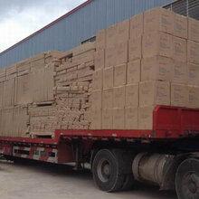 樂清柳市到駐馬店物流公司托運部貨運專線物流直達專線