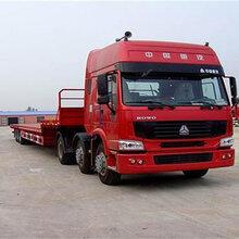樂清柳市到三門峽物流公司托運部貨運專線物流直達專線