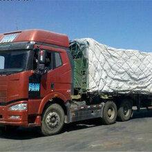 樂清柳市到漯河物流公司托運部貨運專線物流直達專線