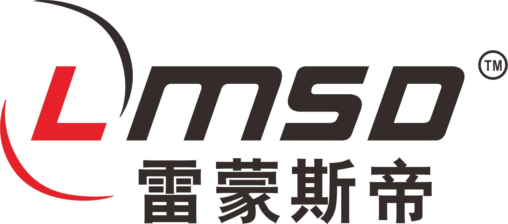 廣東登瑪熱能科技有限公司