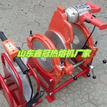 邢台.邯郸全自动对焊机液压250热熔焊机pe管63-200焊机电熔焊机