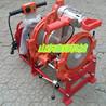 手动63-160热熔焊机