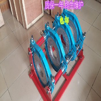 石家庄全自动对焊机热熔焊接设备pe管焊机手摇160热熔焊机