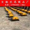 深圳水泥隔离墩销售