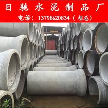 湛江混凝土水泥管生產商-湛江混凝土水泥管廠家直銷